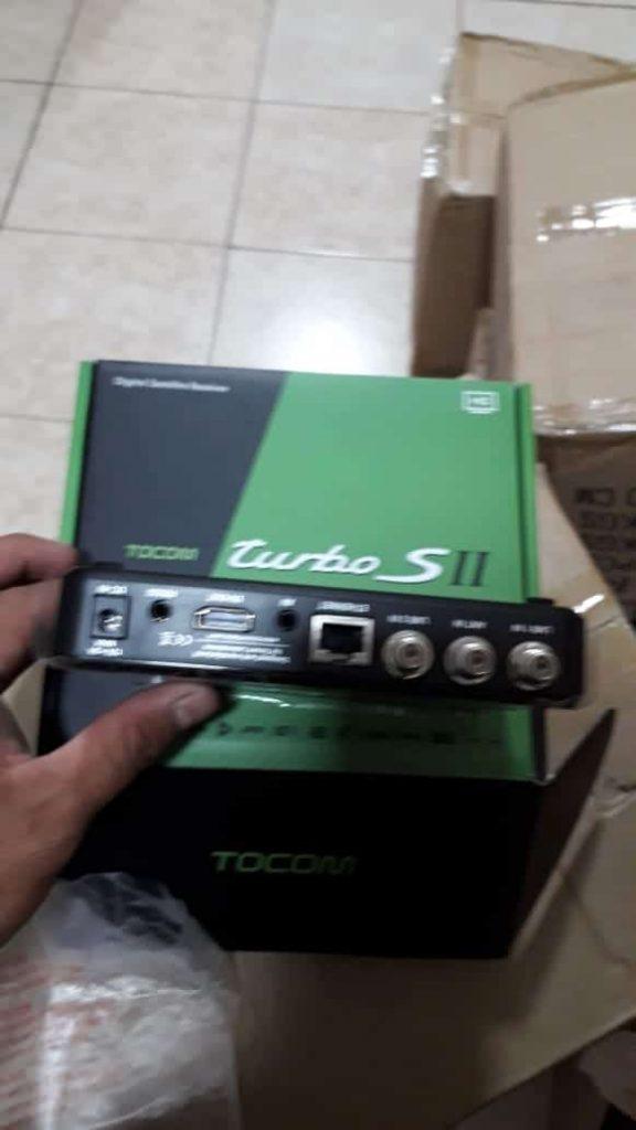 turbo s II